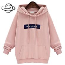 YAUAMDB women hoodies 2017 autumn winter size M-6XL female pocket pullover loose tracksuits ladies long sleeve sportswear y61(China)