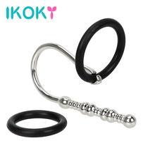 Buy IKOKY Penis Plug Male Chastity Device Sex Toys Men Urethral Dilators Catheters Stainless Steel Catheters Sounds 3pcs/set