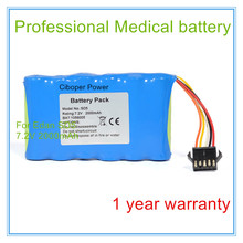 Replacement FOR Vital Signs Monitor Medical SD5 , SD6 ECG Machines BATTERY
