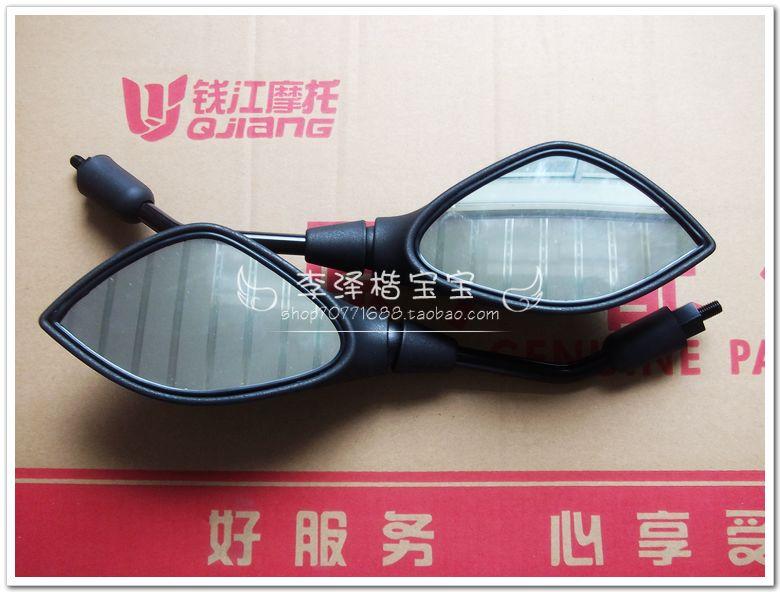 Silver bj250t-8 side mirror mirrors<br><br>Aliexpress