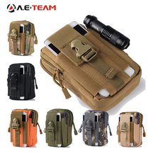 Universal Outdoor Sports Military Molle Hip Waist Belt Bag Wallet Pouch Purse Phone Case with Zipper For Iphone 7 7plus 6S 6Plus