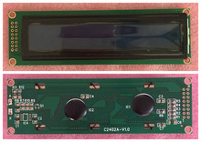 16PIN LCM LCD 2402 Character Module SPLC44780C Controller 5V 3.3V Blue Backlight White Word(China)