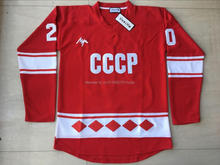 Viva Villa Tretiak CCCP 20 Hockey Jersey RUSSIA Red Ice Hockey Jersey 100% Stitched Size S-3XL(China)