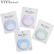 Vividcraft Hand Made Paper Stickers Cute Baby Bear Adhesive Printer Paper Random Type Label Sticker Papelaria Stationery Sticker(China)