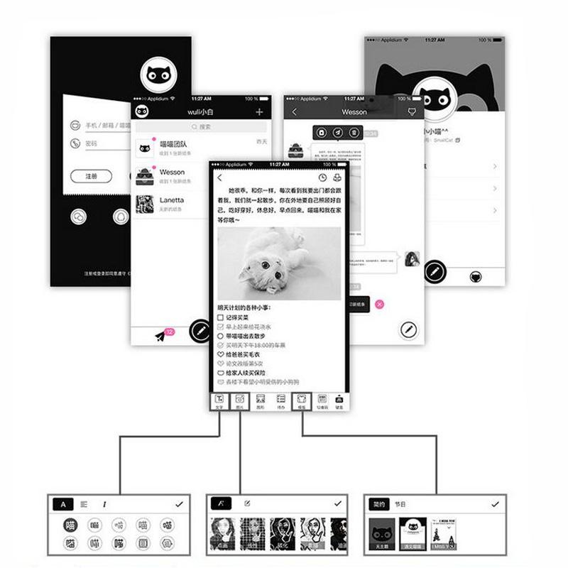 طابعة صور من الهاتف لا سلكية مع بطارية داخلية ابيض واسود 6
