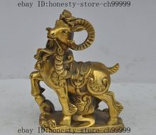 chinese fengshui brass wealth money coin ruyi Zodiac Animal Sheep goat statue(China)