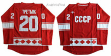 yingyuanFang Red Tretiak #20 CCCP Ice Hockey Jersey RUSSIA Vintage Stitch Mens Vladislav Winter Sport Wear Wholesale Dropship(China)