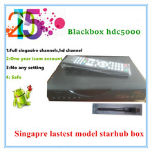2016 singapore newest starhub box qbox hd receiver qbox 5000hdc with icam account free all channels upgrade black hdc4000