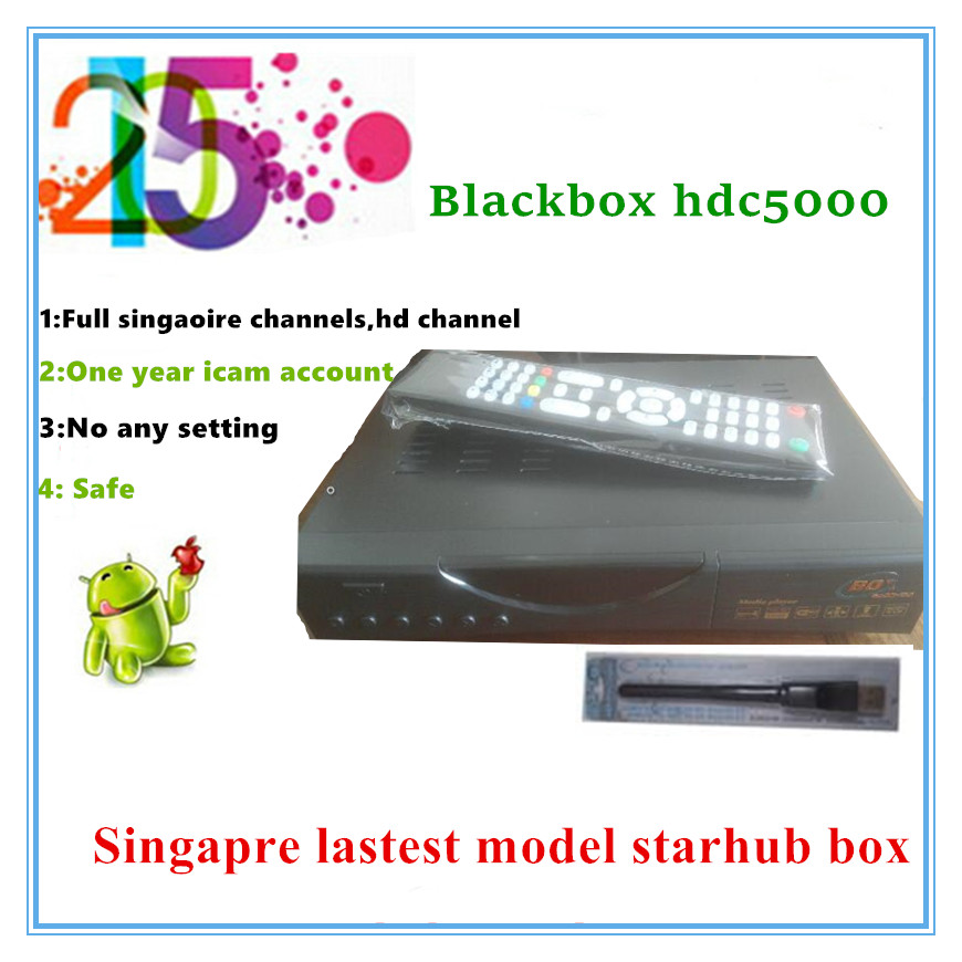 2016 singapore newest starhub box qbox hd receiver qbox 5000hdc with icam account free all channels upgrade black hdc4000<br><br>Aliexpress