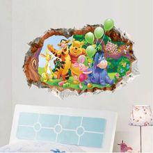Winnie  Wall Stickers Nursery kids baby Bedroom Vinyl Art Decal Decor