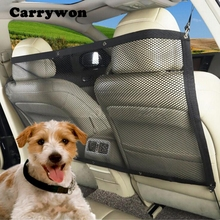 Carrywon Pets Dog Protective Accessaries Car Back Seat Net Outgoing Barrier Screen to Keep Pet in BackSeat(China)