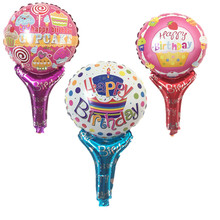 QGQYGAVJ Birthday balloons hand hold stick balon Happy Birthday Decoration balloon for party balloons inflatable air Balls(China)