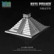 2016 New Arrival ICONX 3D Metal model kits 6 inch MAYA PYRAMID 1 Sheets Military Nano Puzzles DIY Creative gifts free shipping
