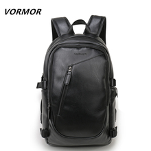 2017 VORMOR Brand waterproof 15.6 inch laptop backpack men leather backpacks for teenager Men Casual Daypacks mochila male(China)