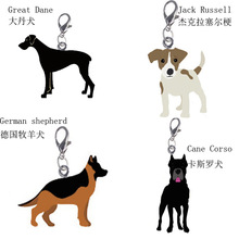The key to the German shepherd dog, Great Dane duck key pet metal key charm jewelry bag tag woman lobster clasp