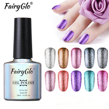 Buy FairyGlo Nail Polish 10ML Giltter Bling UV Gel Nail Polish Nail Art Paint Gellak Nagellak Gelpolish Stamping Paint Nail Polish for $1.69 in AliExpress store