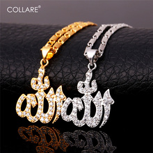 Collare Crystal Allah Muslim Islamic Necklaces & Pendants Gold/Silver Color Zirconia Wholesale Islam Arabic Necklace Women P934(China)