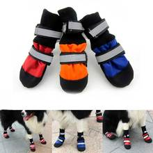 Warm Pet Outdoor Boots Waterproof Non-slip Shoes For Fogs Dogs Fashion Large Dog Shoes Autumn And Winter Soft Warm Big 4pcs /set