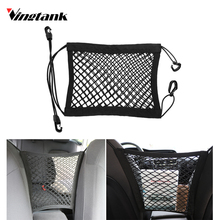 24X30cm Universal Elastic Mesh Net trunk Bag/Between Car organizer Seat Back Storage Mesh Net Bag Luggage Holder Pocket(China)