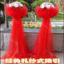 10pcsCustomize the new way to raise and lower the road leads, the wedding leads to the flower(China)