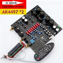 Upgraded version AK4497EQ *2 + XMOS U8 + AK4118 soft control DAC decoder w/ LCD display / Remote control(China)