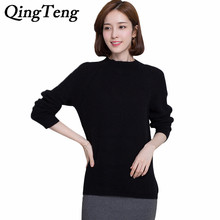 QingTeng Loose Sweater Women 2017 New Cashmere Sweater Ladies High Collar Sweater Wool Pullover Women Long Sleeve Sweater