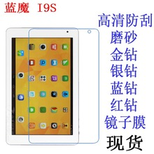 Clear Screen Protector Anti-Fingerprint Soft Protective Film For Ramos i9s 8.9 inch tablet Retail Package