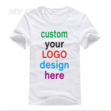 Personalized Custom Printed T-Shirts designer logo mens t shirt Advertising brand new white tshirt short-sleeve black tees