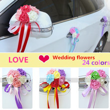 DIY LOVE heart foam Rose pearl Married celebrate supplies car floats wedding car decoration wedding flowers(China)