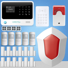 Etiger G90B Plus Home Wireless GSM Security Alarm System For Android Control 1 PCS Wired Siren Support 3G Network