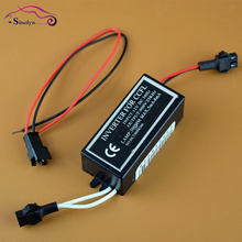 2 PCS 12V CCFL inverter Angel Eyes Halo Rings Inverters Blocks Power Replacement Spare Car Light Source Universal(China)