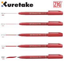 ZIG Markers Kuretake Brush Pen Film Opaque Pen Red & Black Graphic Japan