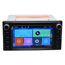 Capacitive Screen Car DVD Player With GPS Navigation System For Toyota Universal Old RAV4 COROLLA HILUX Land Cruiser PRADO Camry