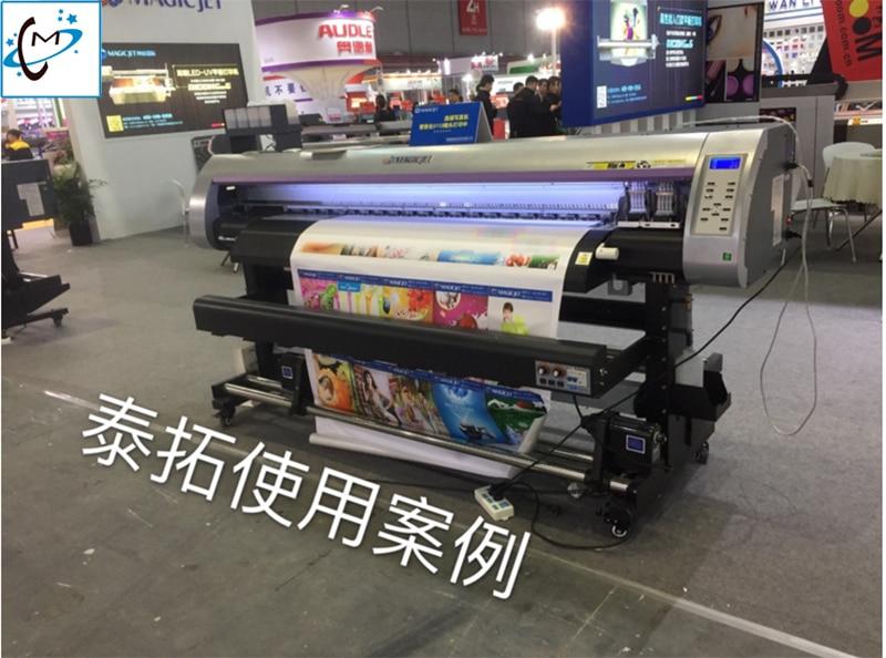 50cm take up system 11111