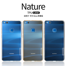 Nillkin Nature thin Transparent Soft Tpu Case For Huawei P10 Lite/Nova Lite Back Cover for Huawei P10Lite Dual Sim Silicone Case(China)