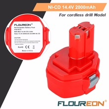 FLOUREON for Makita Ni-CD Battery Rechargeable Battery Pack PA14 JR140D 1420 1422 1433 1434 1435F 192699-A 14.4V 2000mAh Red