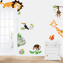 Wall Stickers Jungle Animal Kids Baby Nursery Child Home Decor Mural Sticker Decal 703 levert dropship(China)