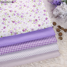 Purple Rose Fabric 95% Cotton Fabric DIY Sewing Patchwork Bags farbic Tilda Doll Cloth home Textiles Fabric 5 pcs 40*50cm(China)