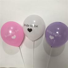 10pcs/lot BRIDE TO BE pink white purple ballon bachelorette party wedding decoration wedding event party supplies