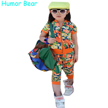Humor Bear Girls Clothes Set Flower Print Sport Girl Clothing Sets Outerwear+Haren Pants 2Pcs Summer Suits Kids Clothes