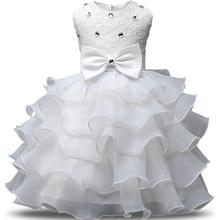 Summer Childrens Princess Dress 2017 New Kids Dresses for Wedding and Party 1 2 3 4 5 6 7 8 9 Year Flower Girl Clothes(China)