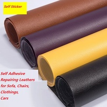 FP005 50x137cm Self Stick No Ironing Sofa Repairing Leather PU Fabric Stickers Patches For Cars, Clothing