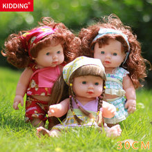KIDDING BRAND 30cm Reborn Baby Doll Soft Vinyl Silicone Lifelike Alive Babies Toys For Kids Girls Birthday Chirstmas Gift KF098(China)