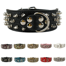 9 Colors Spiked Studded Pu Leather Pet Dog Collar For Pitbull Mastiff 4 Size for Many Breeds