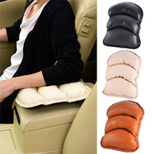 Universal Car Seat Armrests Soft PU Mats Cover Auto Vehicle Center Console Arm Rest Seat Box Pad Protective Case Cushion