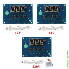 Buy New Arrive Digital Thermostat K-type Module AC 220V/DC 12/24V 30 degree +999 degree Controller Board Drop Support for $6.33 in AliExpress store