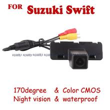 wireless wire Car Rear View camer Reversing backup rearview monitor for Suzuki Swift SWIFE parking assist night vision(China)
