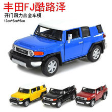 Candice guo alloy car model Kinsmart super cool 1:36 mini FJ CRUISER jeep style motor suv collection kid Christmas birthday gift
