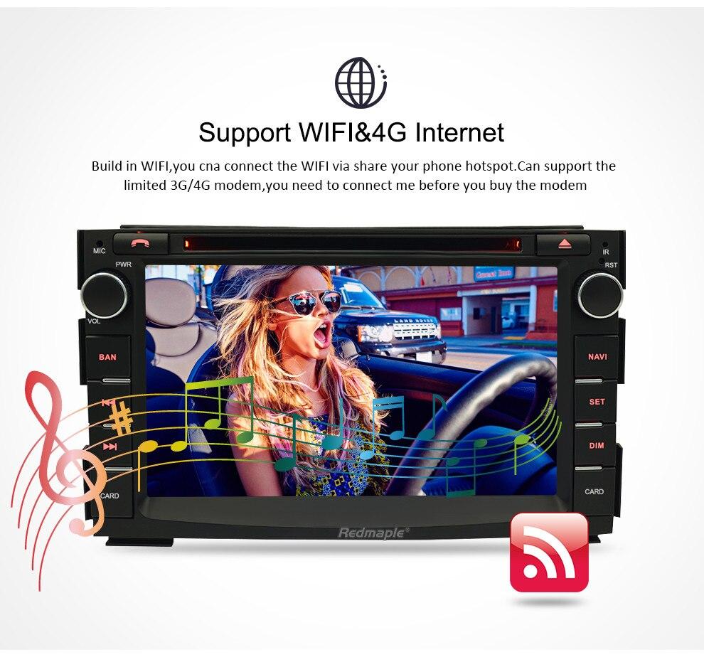 car multimedia player78