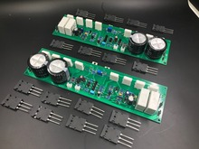 Assembled PR-800 1000W Class A and B professional stage fever 1000W power amplifier board finished board